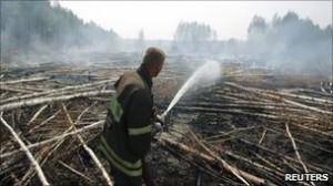 Russian firefighter