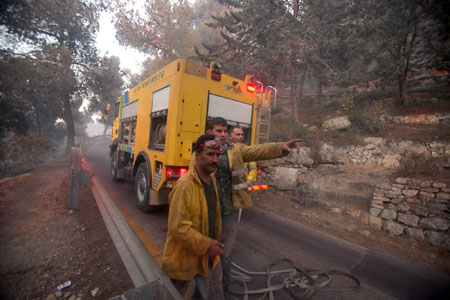 Israeli firefighters