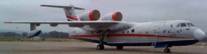 Be-200 air tanker to seek approval from Interagency Air Tanker Board