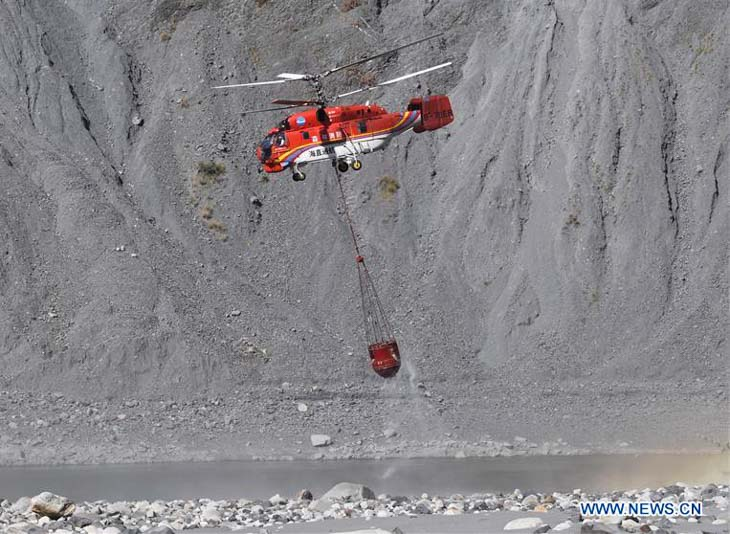 china wildfire helicopter water bucket