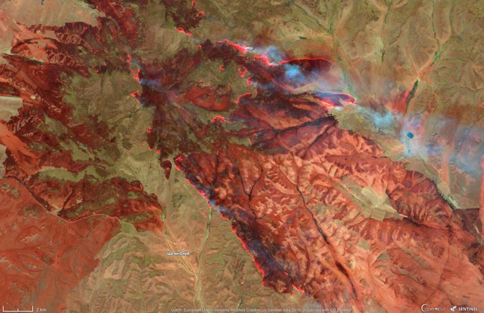 wildfires Siberia satellite photo