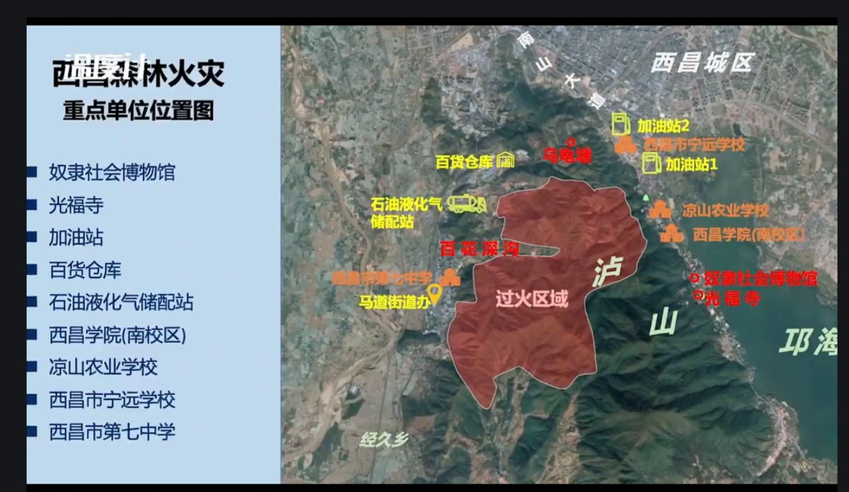 Map fire near Xichang China